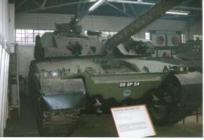 Challenger Mk I
