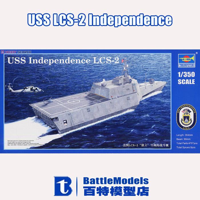 Trumpeter-MODEL-1-350-SCALE-military-models-04548-font-b-USS-b-font-LCS-2-font.jpg