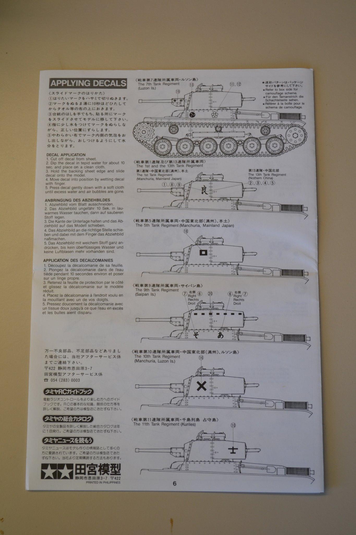 DSC_6801.JPG