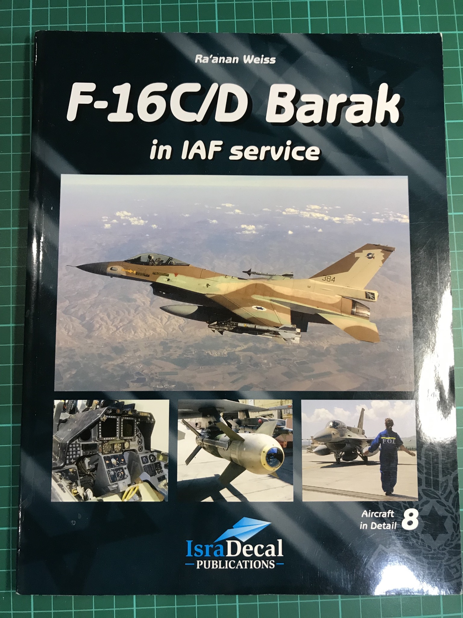 392BC3E7-77C3-4D02-81AA-FD3008DAE3F9.jpeg