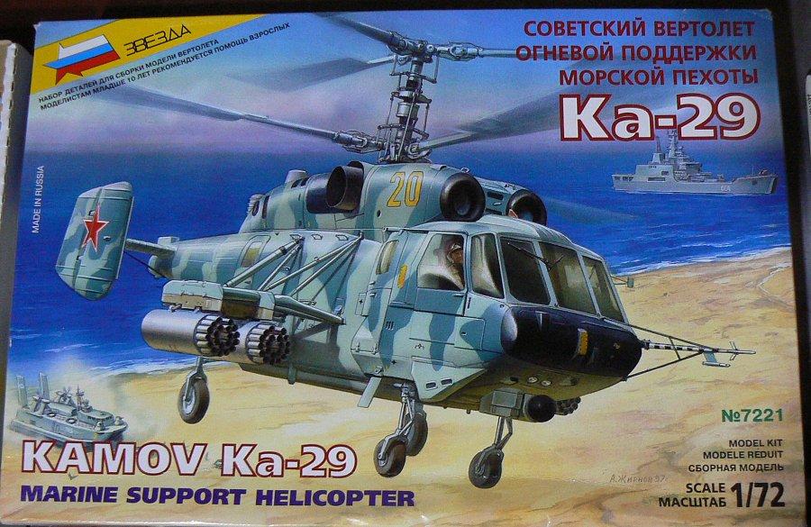 KamovKa29Box.jpg