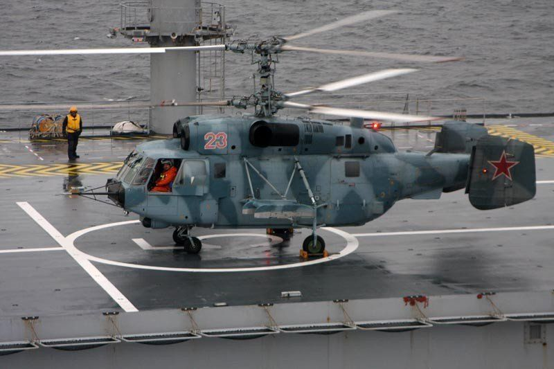 ka-29landing.jpg